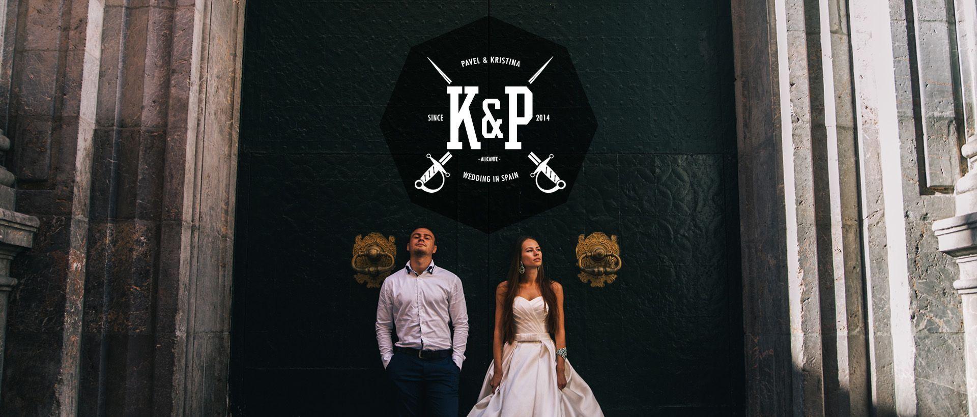 Cine de boda en Alicante